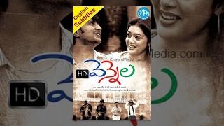 Vennela Telugu Full Movie || Raja, Sharwanand, Parvati Melton || Deva Katta || Mahesh Shankar