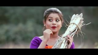 O MUR KONENG | Nahor Guti (2017) | Official Release | Assamese Bihu Song | 2017