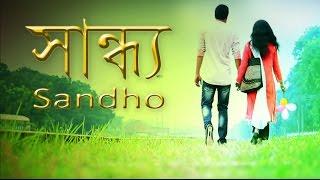 Sandho | Bangla Natok | Jony, Laboni, Swapnil, Mitu, Maruf | L.R. Film Entertainment