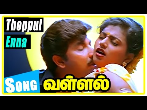 Xxx Mp4 Vallal Tamil Movie Scenes Thoppul Enna Song MN Nambiar Accepts Sathyaraj 39 S Love Goundamani 3gp Sex