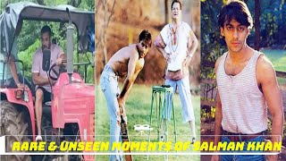 Rare and Unseen photos of Salman khan (Bollywood superstar salman khan unseen videos)