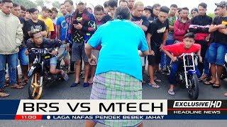 BRS ( DEBY ) VS MTECH ( SARMO ) | WIN JUPITER MX