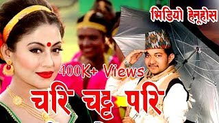 Chari Chatta Pari - Dance Cover Video    CHARI CHATTA PARI Nepali Movie Song 2018/2075