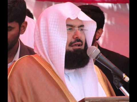 Al- Quran  By Abdul Rahman Al Sudais Part 22