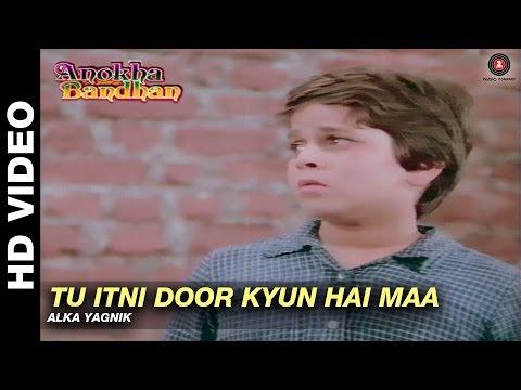 Xxx Mp4 Tu Itni Door Kyun Hai Maa Anokha Bandhan Alka Yagnik Ashok Kumar Shabana Azmi 3gp Sex