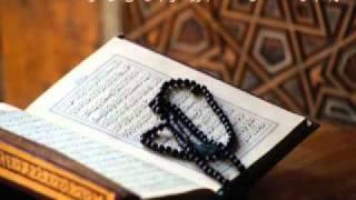 سورة المائدة -  ترتيل عبد الباسط عبد الصمد
