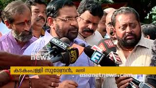 Devaswom Minister Kadakampally Surendran press meet on Sabarimala women