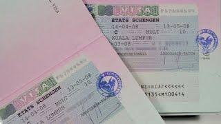 ملف طلب الفيزا فرنسا document pour visa france