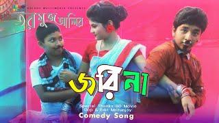 New Bangla move shong Rtrmus Aile HD Redoy Multimedia