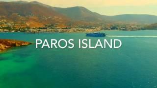 Η Πάρος -Paros