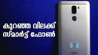 Unboxing and Review of Coolpad Cool 1 SmartPhone