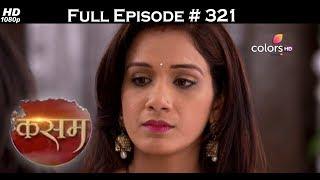Kasam - 7th June 2017 - कसम - Full Episode