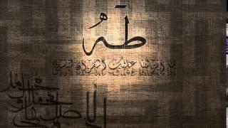 سورة طه تلاوة هادية و خاشعه للشيخ ناصر القطامي  Surat Ţāhā Qur