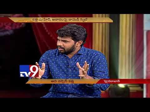 Xxx Mp4 Hyper Aadi Clarifies On Comments Against Kathi Mahesh TV9 Exclusive 3gp Sex