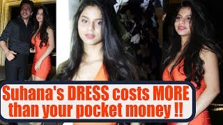 Sharukh Khan's Suhana's DRESS COSTS more than years POCKET money; Know here | FilmiBeat