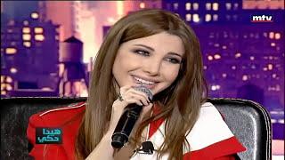 Nancy Ajram À toi in Hayda Haki 31,05,2015 نانسي عجرم هیدا حکی