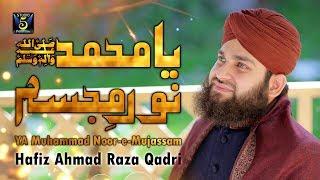 Hafiz Ahmed Raza Qadri New Naat - Ya Muhammad Noor-e-Mujassam - Best Mehfile Naat - R&R by STUDIO5