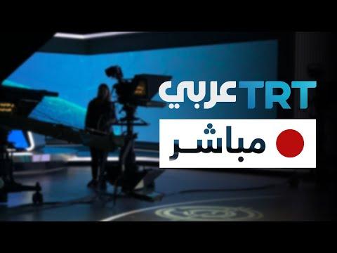 Xxx Mp4 عربي TRT البث المباشر لـ 3gp Sex