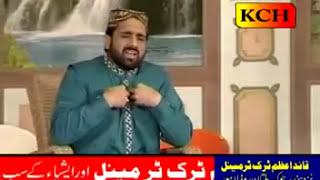 me hon sarkaar e madina ka gada ,,,  most butifull naat by qari shahid mahmod