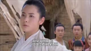 神鵰俠侶 - 黃蓉(杨明娜)/Huang Rong(YANG MING NA)