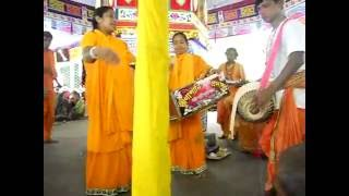 Hare Krishna Kitan-Binapani Somprodai-Part 1