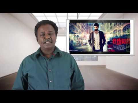 Xxx Mp4 Sathya Movie Review Sibi Ramya Varalakshmi Tamil Talkies 3gp Sex