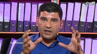 برنامج مساحة حرة - حلقة #26 - مروان الشمري باحث في الجامعة الهاشمية