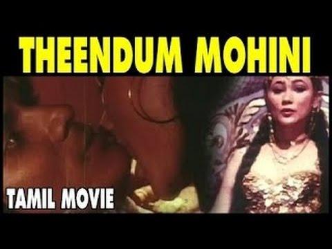 Xxx Mp4 Theendum Mohini Hit Romantic Hot Movie 3gp Sex