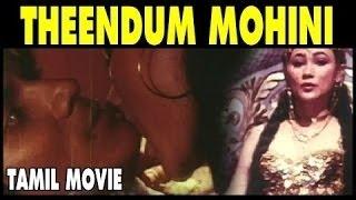 Theendum Mohini - Hit Romantic Hot Movie