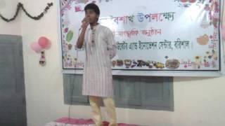 rokte kena bangla amar by jhn