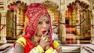एक बार देखो मज़ा आ जाएगा !! राजस्थानी dj सांग 2017 !!  नगीनो !! Rajsthani Parmaparik Song