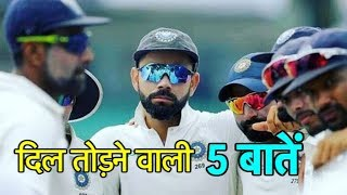 Ind vs SA: 5 Talking Points Of 2nd Test | Sports Tak