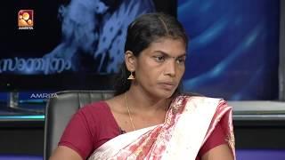 Kathayallithu Jeevitham   Dushala & Prasad Case   Episode 09   27th April 2018