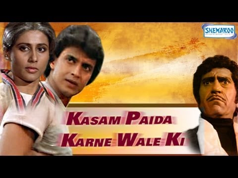 Xxx Mp4 Kasam Paida Karne Wale Ki Hindi Full Movie Mithun Chakraborty Smita Patil Eng Substitles 3gp Sex