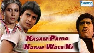 Kasam Paida Karne Wale Ki Hindi Full Movie - Mithun Chakraborty & Smita Patil - (Eng Substitles)