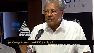RSS planned to make conflicts in Sabarimala; says Pinarayi Vijayan