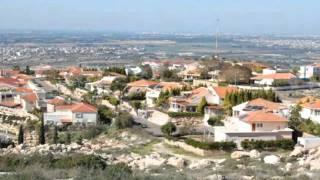 The Land of Israel Judea and Samaria