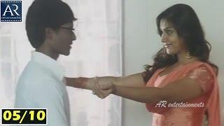 High School 2 Telugu Movie Part 5/10 | Namitha, Kartis, Parthiban | AR Entertainments