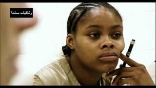 وثائقي رعب سجن النساء الخارجات عن القانون ناشيونال جيوغرافيك HD national geographic