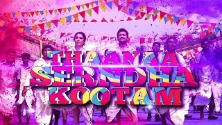 Thaanaa Serndha Koottam Title Video Song  Tsk Theme Song  Suriya  Anirudh  Sodakku Video Song