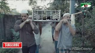 Morile Kandish Na Amar Dai || মরিলে কান্দিস না আমার দায় || Bangla New Song 2018 || Morich TV