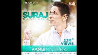Kambi Rajpuria   Suraj Nu Salaama   905 Records   Official 2014