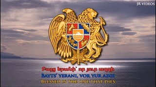 National anthem of Armenia (AM/EN lyrics)