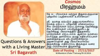 271117            பிரஹ்மம்      cosmos      Q&A Sri Bagavath Tamil