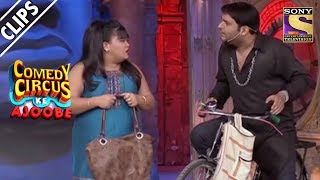 Bharti Asks Kapil For A Lift | Comedy Circus Ke Ajoobe
