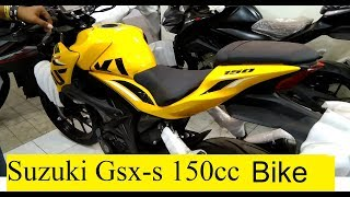 Suzuki GSX-S 150cc Bike Price In BD || Bike Review || Daily Needs