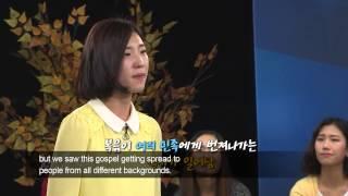 I Preach the Gospel in America! : Minjin Yang, Hanmaum Church