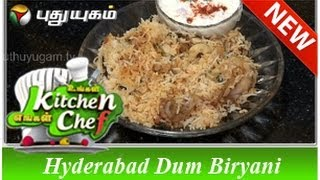 Hyderabad Dum Biryani - Ungal Kitchen Engal Chef