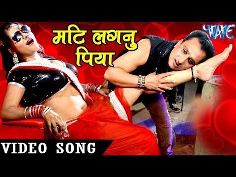 Hot Songs - मटीलगनू पिया - Maine Dil Tujhko Diya - Hot Seema Singh - Bhojpuri Hot Item Song 2017 new