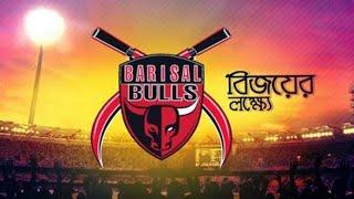 barisal bulla fllas mobe 2016 by (epi)